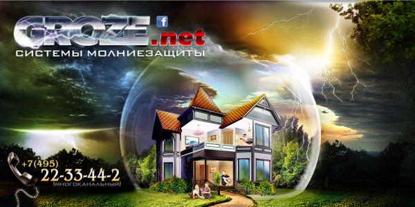 Логотип компании Алеф-ЭМ