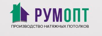 Логотип компании Рум Опт