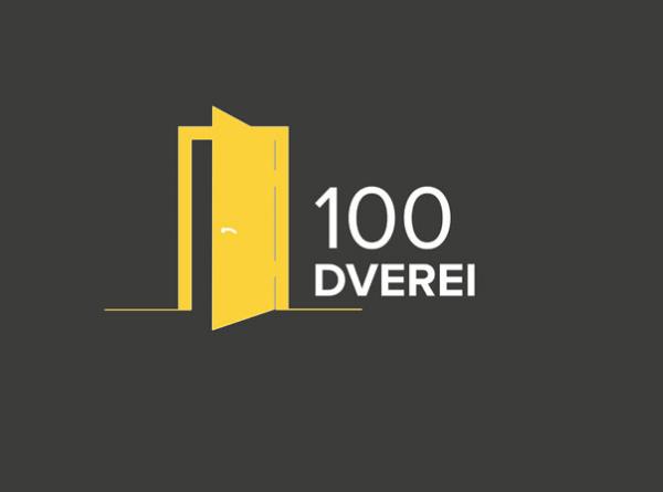 Логотип компании 100-Дверей