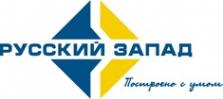 Логотип компании Русский Запад