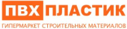 Логотип компании Пвхпластик