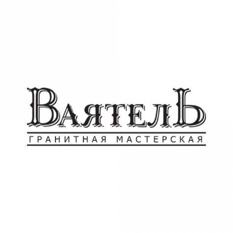 Логотип компании В гранит