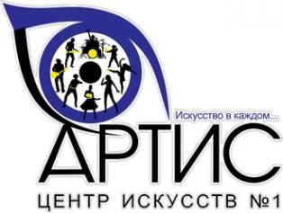 Логотип компании Центр искусств Артис