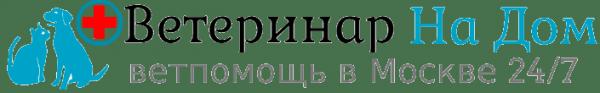 Логотип компании Ветеринар-На-Дом