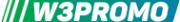 Логотип компании W3Promo - качественное продвижение сайтов
