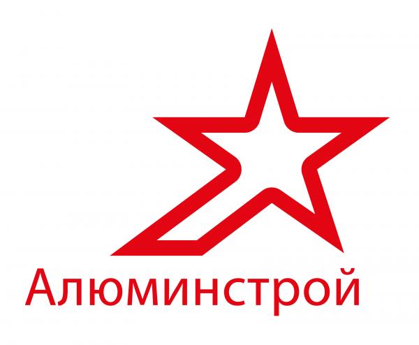 Логотип компании Алюминстрой Рекламные материалы