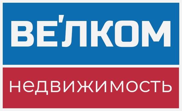 Логотип компании Велком недвижимость
