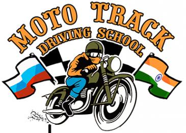 Логотип компании Мотошкола MOTO-TRACK