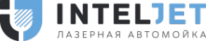 Логотип компании Лазерная автомойка IntelJet
