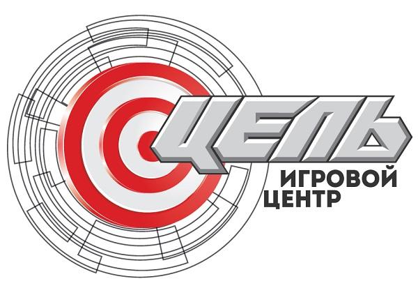 """Логотип компании Игровой центр """"Цель"""""""