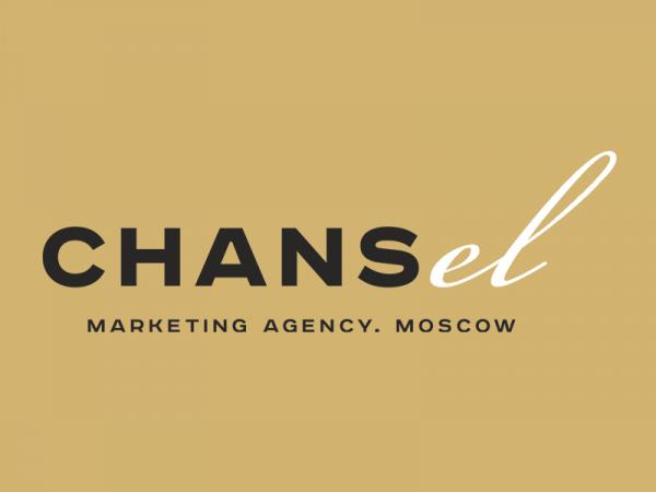 Логотип компании CHANSeL