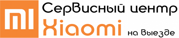 Логотип компании Ремонт Xiaomi на выезде