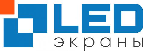 Логотип компании LED-Экраны