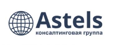 Логотип компании Astels