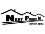 Логотип компании Некст Проект М