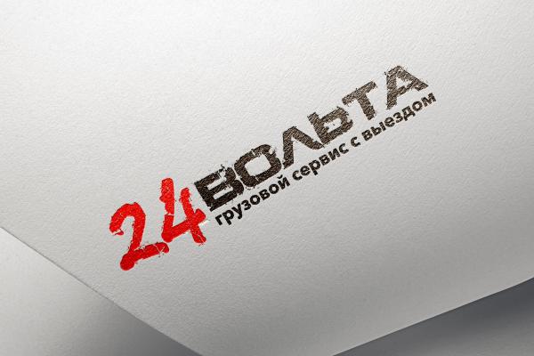 Логотип компании Техпомощь 24 Вольта